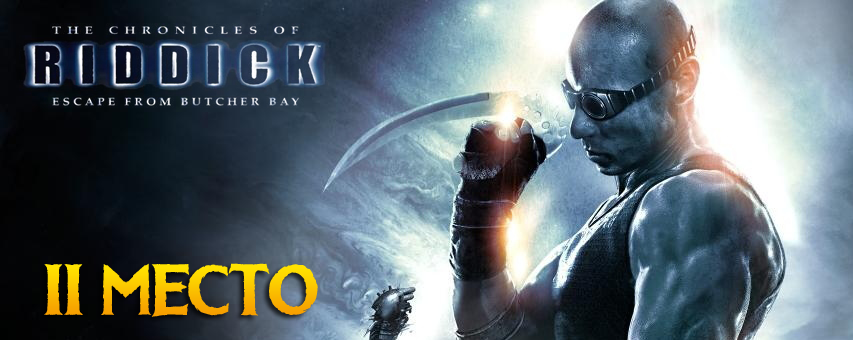 2-е место: Chronicles of Riddick: Escape from Butcher Bay