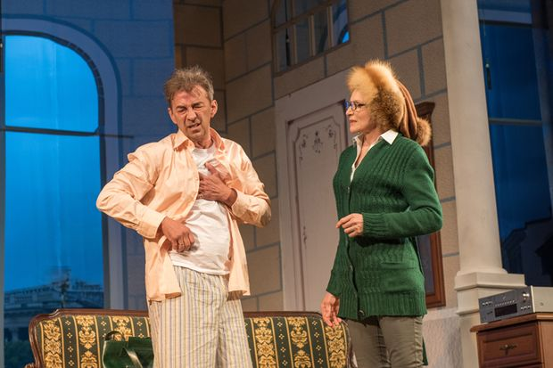 Спектакль. Фото с сайта sa-teatr.ru