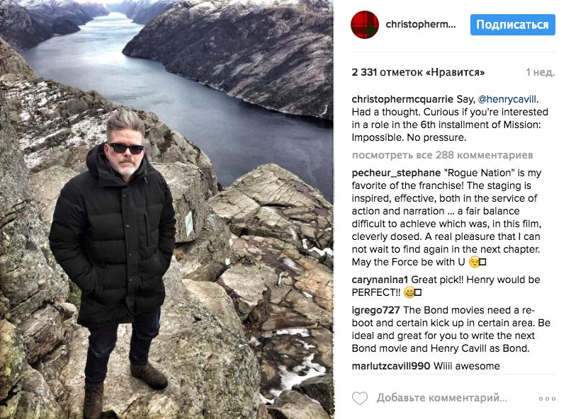 Скриншот из Instagram МакКуори