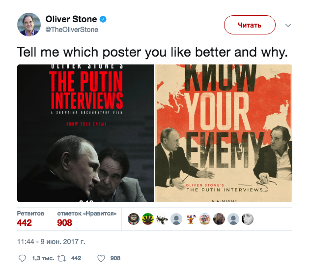 Скриншот Twitter Оливера Стоуна