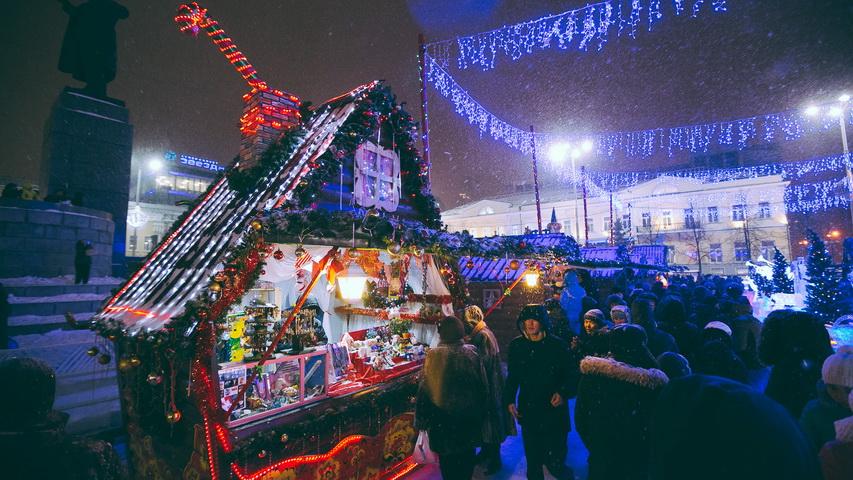Екатеринбург заказать подарок на новый год