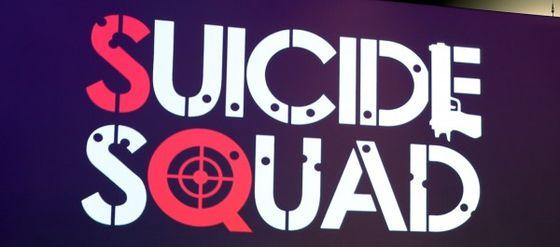 Лого фильма «Отряд самоубийц»