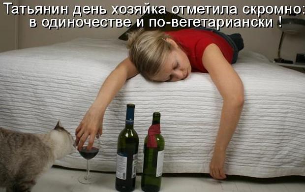 Алкоголизм наркомания преступность у подростков