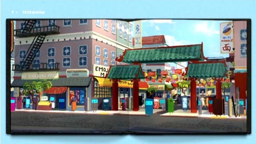 Концепт мультфильма «Телефоны»