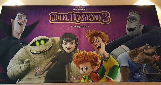 Постер мультфильма «Монстры на каникулах 3»
