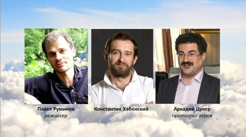 Фото с сайта fond-kino.ru
