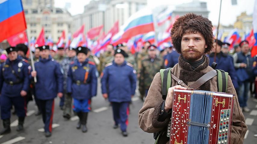 День народного единства. Фото с сайта gazeta.ru
