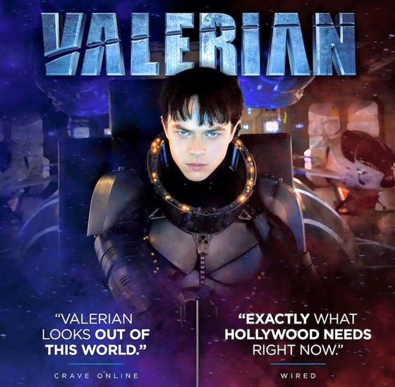 Постер фильма «Валериан и Город тысячи планет»
