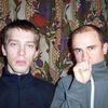 «Макулатура». Фото с сайта hip-hop.ru