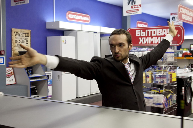 Vladislav. Фото предоставлено каналом ТНТ