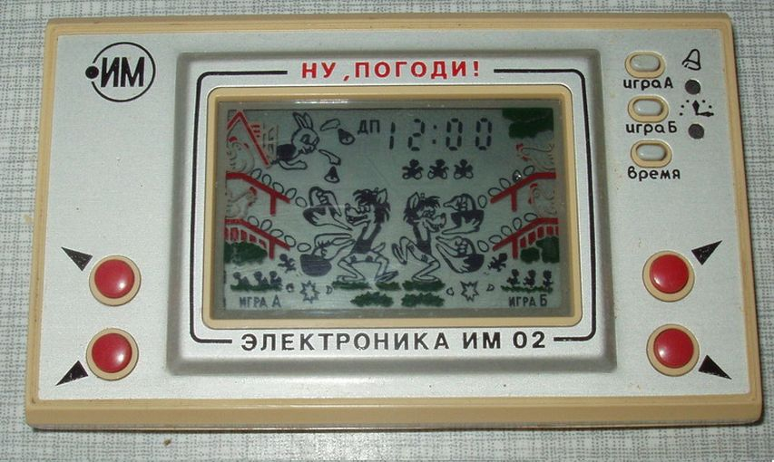 других купить советскую игру электроника Николаевна