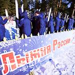 «Лыжня России 2012», фото 1