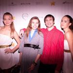 Премия Вебурга: Награждение, фото 15