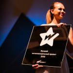 Премия Вебурга: Награждение, фото 50