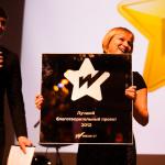 Премия Вебурга: Награждение, фото 55