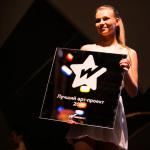 Премия Вебурга: Награждение, фото 68