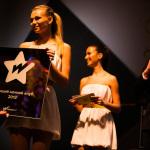 Премия Вебурга: Награждение, фото 89