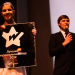 Премия Вебурга: Награждение, фото 93