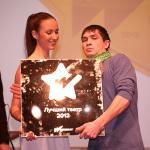 Премия Вебурга: Награждение, фото 99