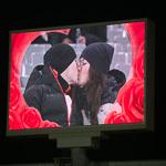 Футбол «Урал» — «Ростов» в Екатеринбурге, фото 36