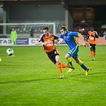 Футбол «Урал» — «Ростов» в Екатеринбурге, фото 48