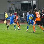 Футбол «Урал» — «Ростов» в Екатеринбурге, фото 49