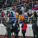 Футбол «Урал» — «Ростов» в Екатеринбурге, фото 50
