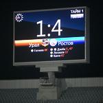 Футбол «Урал» — «Ростов» в Екатеринбурге, фото 67
