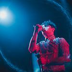 Концерт группы «Смысловые Галлюцинации» в Екатеринбурге, фото 15
