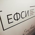 Евразийский фестиваль современного искусства в Екатеринбурге, фото 1