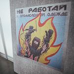 Евразийский фестиваль современного искусства в Екатеринбурге, фото 32