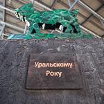 Евразийский фестиваль современного искусства в Екатеринбурге, фото 63