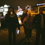 Световой фестиваль «Не темно» в Екатеринбурге, фото 2