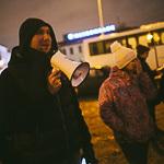 Световой фестиваль «Не темно» в Екатеринбурге, фото 3