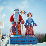 Новогодние ёлки в Екатеринбурге, фото 2