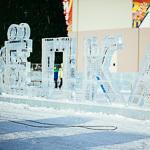 Новогодние ёлки в Екатеринбурге, фото 3