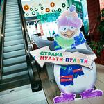 Новогодние ёлки в Екатеринбурге, фото 9