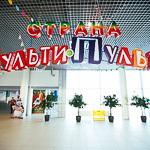 Новогодние ёлки в Екатеринбурге, фото 10