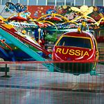 Новогодние ёлки в Екатеринбурге, фото 32