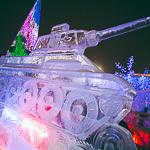 Новогодние ёлки в Екатеринбурге, фото 67