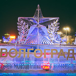 Новогодние ёлки в Екатеринбурге, фото 68