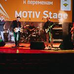 Фестиваль «Старый новый рок 2015» в Екатеринбурге, фото 3