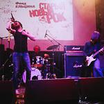 Фестиваль «Старый новый рок 2015» в Екатеринбурге, фото 32