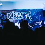 Фестиваль «Старый новый рок 2015» в Екатеринбурге, фото 49