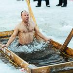 Крещенские купания в Екатеринбурге, фото 9