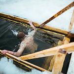 Крещенские купания в Екатеринбурге, фото 11