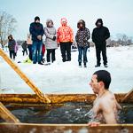 Крещенские купания в Екатеринбурге, фото 19