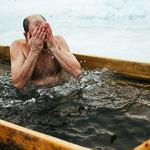 Крещенские купания в Екатеринбурге, фото 37