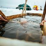 Крещенские купания в Екатеринбурге, фото 39