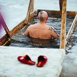 Крещенские купания в Екатеринбурге, фото 43